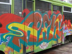 Вандализм и уголовная ответственность